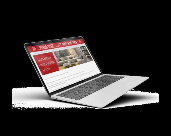 Изработка на сайт тип каталог