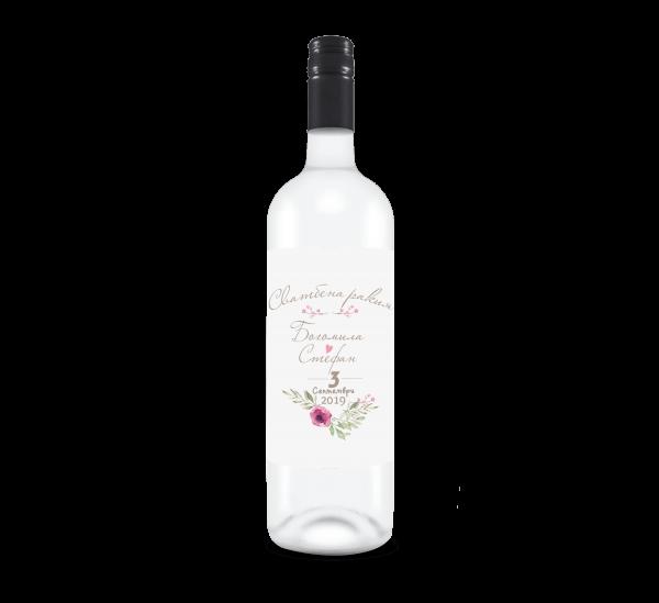 Дизайн на етикет за сватбена бутилка