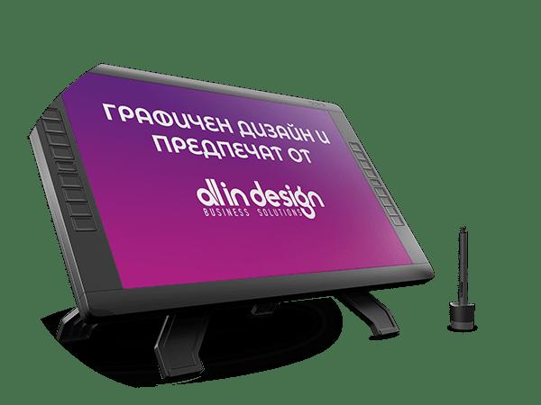 Банер графичен дизайн