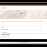 Изработка на сайт за ресторант - меню