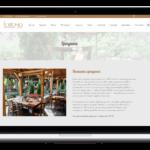 Изработка на сайт за ресторант - за нас