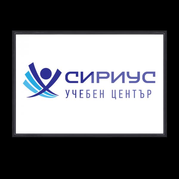Изработка на лого за учебен център